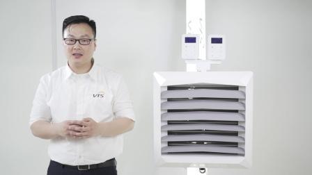 Volcano 暖风机控制器介绍