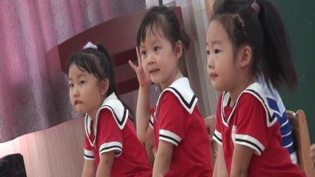 光岳幼儿园张燕中班公开课《我想让你开心》