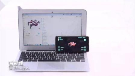 智能佳变形机器人宣传视频