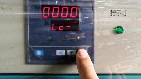 高温干燥箱温度修正pk值设定操作方法