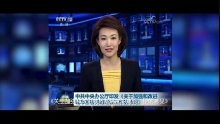 大理城市基层党建汇报片(8.23晚)