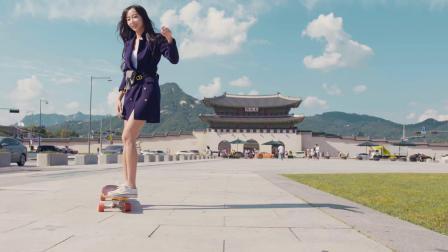 韩国长板女神高孝周在光华门的longboard dancing