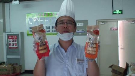"""迎中秋 庆国庆""""中润超市为业主做月饼"""