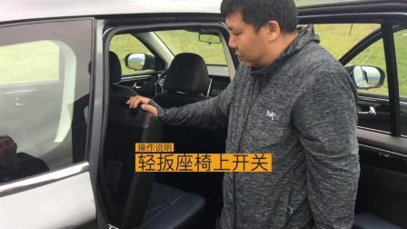 """大7座休旅SUV斯威G05静态初体验——第二排座椅""""一键放倒"""""""