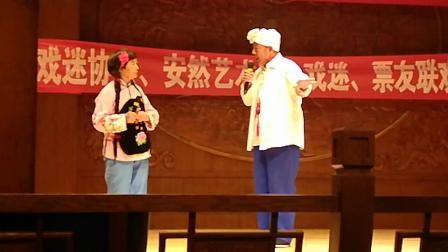 白玉珍夫妇演唱小女婿选段《定情》一折