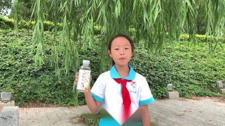 《地球·家园·环境》——新苑小学三年级孩子们告诉你不知道的事