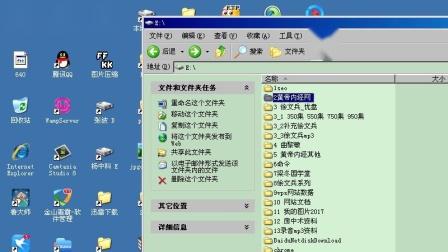 利用camtasia保存网站数据的位置