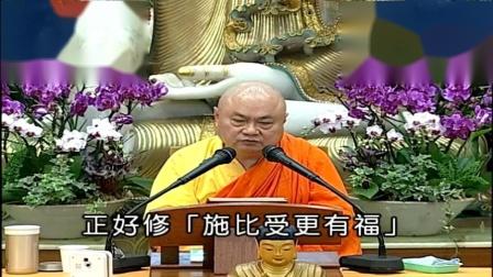 1-1 菩萨四法_高清 慧律法师