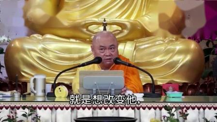 1-1 末法七种乱象_高清 慧律法师
