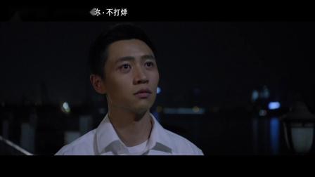 电影《深夜食堂》魏晨张艺上演绎虐心求婚让人泪目
