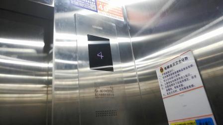 某楼的老迅达r破电梯换成了菱王