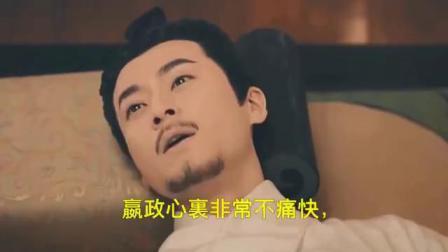 《皓镧传》结局:嬴异人病,皓镧求情,吕不韦的命运会如何?