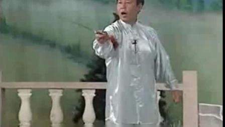 49式武当剑李德印教学李辉示范