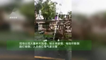 海南儋州市那大镇突发龙卷风造成7人死亡1人重伤