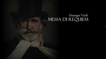 男高音Luciano ganci G. Verdi - ¨Requiem¨ - Ingemisco