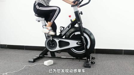 英尔健天猫精灵款单车使用视频