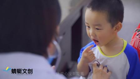 沐川县人民医院