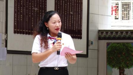 湛江市第十七小学 一年级新生入学教育活动