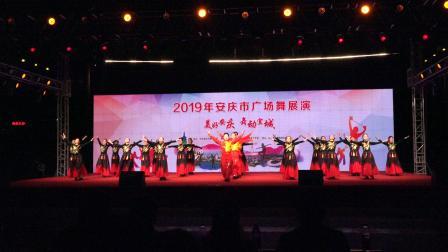 《中国脊梁》 安庆市广场舞展演  潜山县文化馆