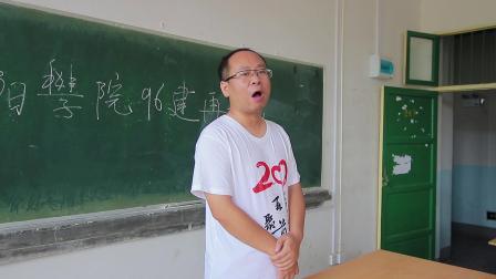 邵阳学院96级工民建专业20周年庆_第二稿