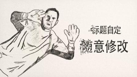 素描足球世界图片标题组合展示