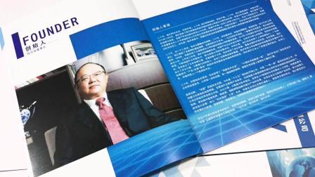 企业画册设计案例欣赏画册设计公司的专业画册制作