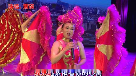 歌伴舞  我和我的祖国  中建舞蹈队 ..
