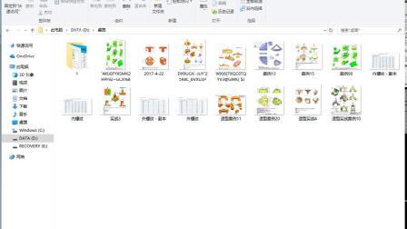 UG10.0编程螺纹铣(外螺纹)2
