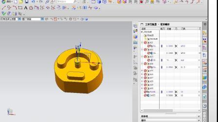UG10.0编程螺纹铣(外螺纹)