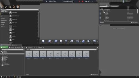 UE4-CS联机射击游戏制作教程-16-客户端攻击伤害BUG修复
