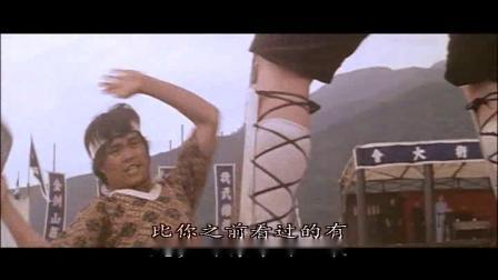 《独臂拳王大破血滴子》国外版预告中字
