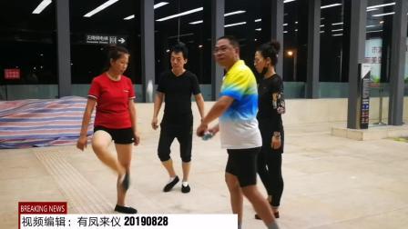 中华花毽在天津约轮金钟河大街