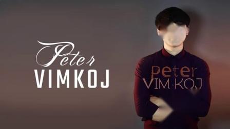 peter -为了你 vim koj ( 2019