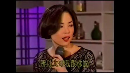欢乐一百点:江淑娜、李茂山、阳帆-苦恋歌+海海人生+情景短剧《他是我兄弟》+海海人生【超清现场版】
