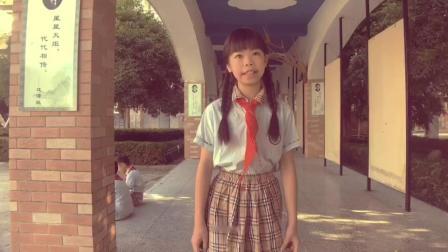 仙居县实验小学欢迎你系列11