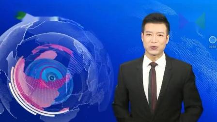 临夏回族自治州电视台新闻2019.8.31片头
