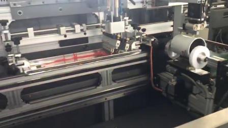 双色曲面平面自动丝印机伺服对位滚印机ccd视觉影像对位丝网印刷机机器人上下料uv光固机固化led冷光源紫外线丝网印刷机