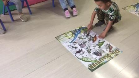 亲子课-看图认识恐龙201906上半月