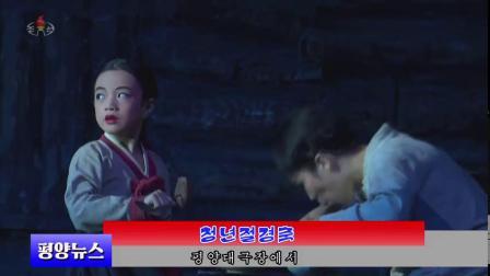 평양뉴스 2019년 8월(6)