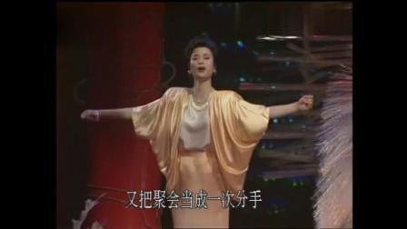 毛阿敏 - 思念 1988年春晚现场版