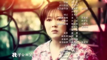 毛阿敏 - 我在北京挺好的