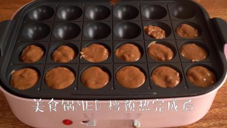 养颜补血【红枣马芬蛋糕球】
