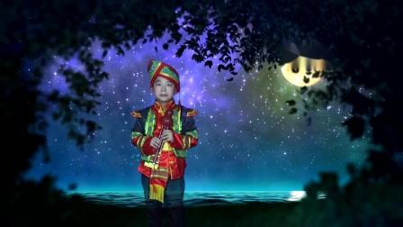 月光下的凤尾竹  葫芦丝演奏者天创艺术团暑假班小学员高正阳