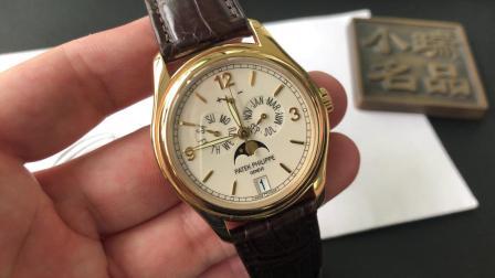 【正品分享】百达翡丽5146J 二十万以内最具性价比的腕表