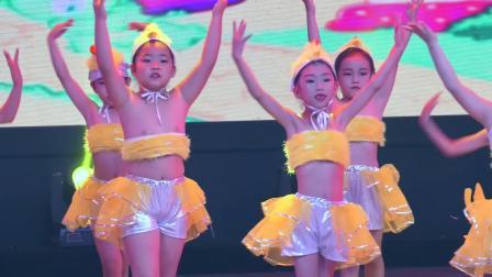 星海阳光艺术培训学校14周年校庆20.快乐的鸡娃娃