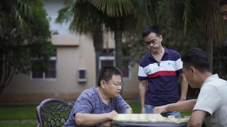 中州微式剧第11集  史上最难下的一盘棋