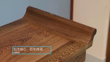 君晓天云仙铭源红木家俱 鸡翅木条案中式仿古 实木供桌佛台家用中堂翘头案