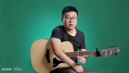中国好声音《小小》吉他弹唱教学C调标准版 杨一歌 高音教 猴哥吉他教学