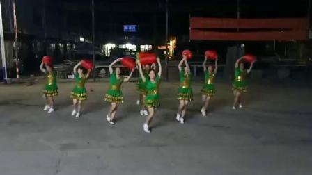 吉祥中国年 广场舞