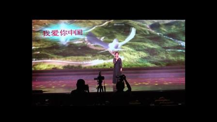 14、女声独唱《我爱你中国》